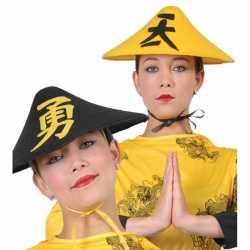 Zwarte aziatische verkleedhoed feest volwassenen